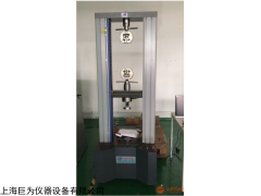 浙江JW-DW-2000电脑伺服系统万能材料试验机