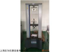 武汉JW-DW-2000电脑伺服系统万能材料试验机