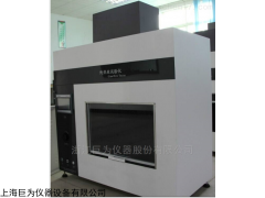 上海JW-ZRS-500灼热丝燃烧试验仪