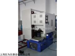 上海高低温湿热振动三综合试验箱