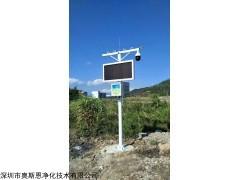 广州扬尘监测设备哪家好 奥斯恩品牌 视频远程监控扬尘监测系统