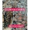 上海丝杠厂,丝杠规格