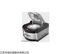 江苏EDX6000BX射线荧光光谱法元素分析仪供应商