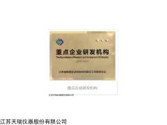 哈尔滨EDX1800BS耐火材料元素分析仪优质供应商