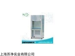 上海苏净净化工作台HS-840U使用方法