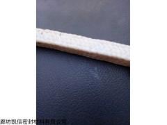8*8苎麻纤维盘根一公斤多少钱