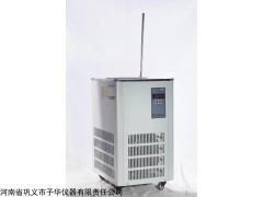低温冷却循环泵DLSB,控温精准,予华仪器值得信赖