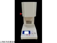 台湾JW- MI-A熔体流动速率仪