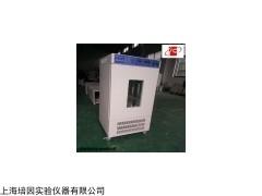 昆明MJP-250智能霉菌培养箱供应商,智能霉菌培养箱型号