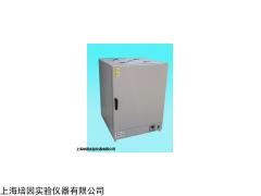 DHG-9640A 立式数显鼓风干燥箱生产厂家