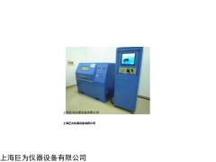 嘉兴爆破试验台GBA-4000价格,嘉兴爆破试验台厂家直销