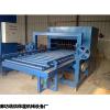 匀质板横切断块切割机价格,南京匀质板横切断块切割机供应商