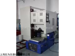 上海溫濕度振動三綜合試驗箱JW-800C