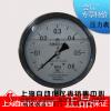 Y-100BFZ不锈钢耐震压力表多少钱,不锈钢耐震压力表型号