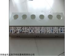PTHW-DL型调温多联电热套