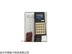 无线电子称解码器CH-D-003厂家直销,电子称解码器型号