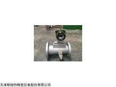 LWQ-40XL气体涡轮流量计多少钱,南京气体涡轮流量计厂家