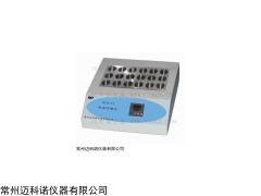 DTD-25恒温消解仪多少钱,进口恒温消解仪,恒温消解仪型号