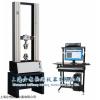 微机控制钢材万能试验机