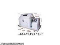 上海盐雾腐蚀试验箱厂家直销,上海盐雾腐蚀试验箱优质供应商