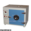 哈爾濱DHG-9202電熱恒溫鼓風干燥箱生產廠家