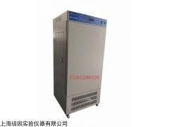 上海培因智能光照培养箱MGC-450厂家直销全国联保