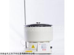 集熱式恒溫加熱磁力攪拌器DF-101Q智能數顯