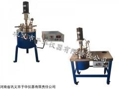 予华CJF系列小型高压反应釜,反应釜价格