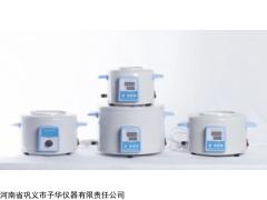 厂家直销ZNHW智能恒温电热套控温精准