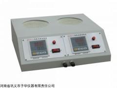 多联磁力电热套专业生产厂家欢迎咨询选购