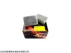 進口離心管MCT-150-C多少錢,進口離心管品牌