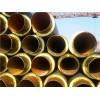 预制供暖直埋保温管技术标准