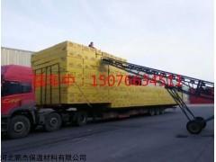 沈阳东陵岩棉板供应商,外墙防火岩棉板专业定做厂家