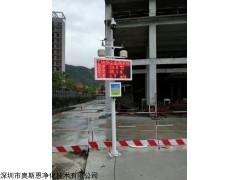 广东省佛山扬尘污染防治方案 户外防高温可联网扬尘视频监测设备