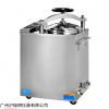 LS-35HJ立式蒸汽灭菌器、消毒锅