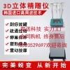 品牌3D5D精雕仪减肥瘦身塑形仪器80k爆脂机高周波美容仪