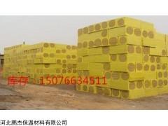 防火外墙岩棉板,50厚防火保温岩棉板,高密度憎水岩棉保温板