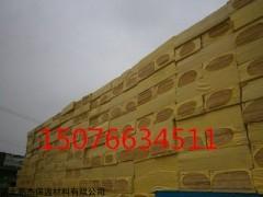 定制50厚岩棉隔音板价格,屋顶隔热岩棉板厂家