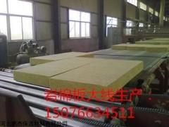 A级防火岩棉板,50厚岩棉板厂家销售价格
