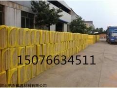 防火岩棉保温板,容重50kg岩棉板定做厂家