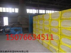 厂家生产外墙高密度岩棉板,防火岩棉保温板屋面岩棉板