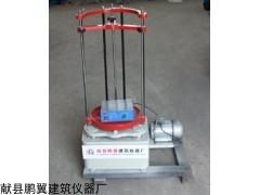 ZBSX-92A震击式标准振筛机售后质量承诺书