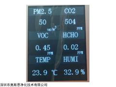 室内空气质量检测仪  室内甲醛,PM2.5,PM10检测仪