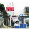 深圳工地在线扬尘监测系统,扬尘监控系统,扬尘监测设备