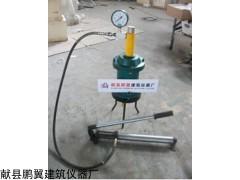 SY-2混凝土压力泌水仪售后服务承诺书