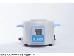 智能数显电热套予华仪器厂家直销价格低质量好