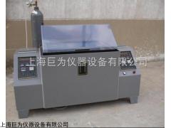 天津JW-H2S-500硫化氢气体腐蚀试验箱