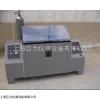 四川JW-H2S-500硫化氫氣體腐蝕試驗箱