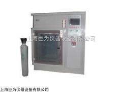 上海JW-CASS-90太陽能專用CASS腐蝕試驗箱