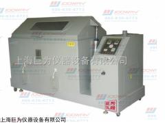 杭州二氧化硫气体腐蚀试验箱